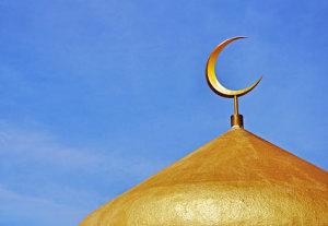 (En el Islam existen cinco pilares)